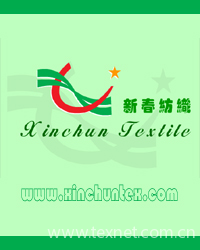 Wujiang City Xinchun Textile Co., Ltd.